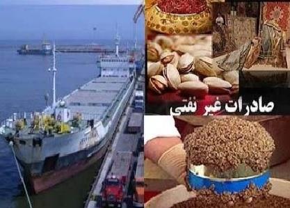 صادرات-غیر-نفتی-ایران